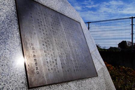 築地名前由来の碑