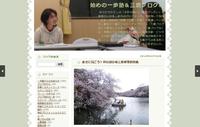 まさに見ごろ>井の頭の桜と吉祥寺駅改装