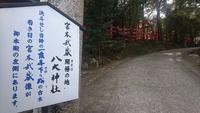 20171125 ソロツーリングレポート ~京都紅葉ツーリング~