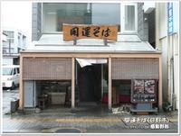 日野・新撰組ツアー 2012/05/16 15:32:26