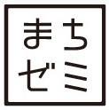 第6回八王子まちゼミ参加店講座紹介 No,16~20