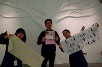 W128 2018『高尾599ミュージアム』はちおうじハッピーホワイトデー 2018/03/09 10:00:00