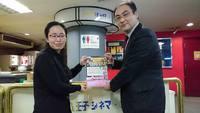 【ニュー八王子シネマ】バレンタインデートは映画がお得!1人1,000円