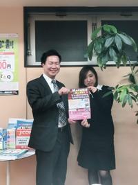 2018v ホームメイト八王子駅前店 はちおうじハッピーバレンタイン