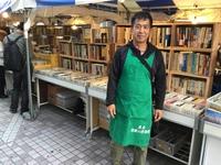第18回八王子古本まつりー古書店さん①