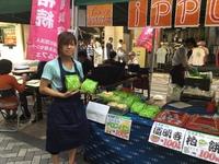 ふわふわメロンパン&和菓子も 2018/05/04 14:08:27