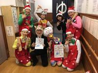 2017「ザ・レインボーズ」サンタ大集合!