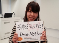 Dear Motherさん 2017/02/27 09:51:28
