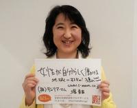 キャリア・マム 堤香苗さん