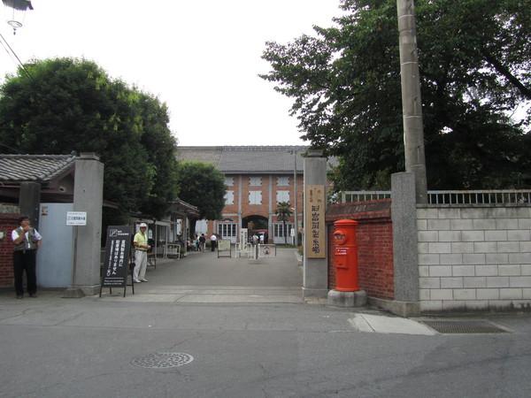 富岡製糸場正門