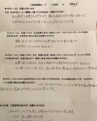 【メトロノーム ご感想12】 2018/03/30 12:10:36