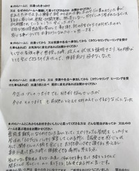 【メトロノーム ご感想13】 2018/04/03 22:03:11