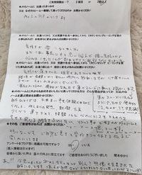 【メトロノーム ご感想 9】