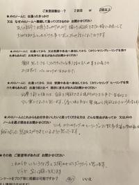 【メトロノーム ご感想15】