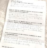 【メトロノームご感想6】 2018/03/13 02:11:48