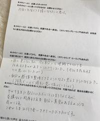 【メトロノーム ご感想8】