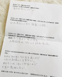 【メトロノームご感想 1】 2018/03/01 09:42:36