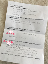 【メトロノーム ご感想 2】 2018/03/02 22:22:05