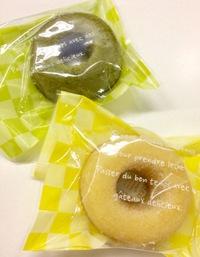 国分寺・花小金井 ル・パティシエ・クニヒロの焼きドーナッツが美味しい!