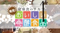 【メディア情報】/【発送遅延及び品薄についてのお詫び】