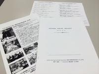 5月11日(木)はハンドメイド運営セミナー「minamiwaニットカフェラボラトリー」開催!