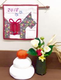 12月7日(木)は「キルトパフェ」特別企画~戌のミニタペストリーを作りましょう~を開催します。