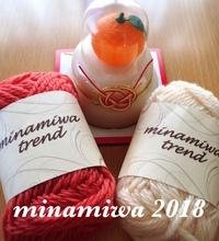 保存版・1~2月のminamiwaニットカフェ情報