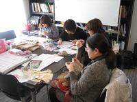 2月6日(木)は目黒ジェオグラフィカでニットサロン開催
