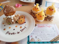 11月19日(日)は武蔵小山「ピーカーブー」でminamiwaニットカフェ開催!