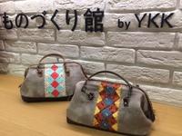 1月17日(水)は「ものづくり館byYKK」×「パフェプロジェクト東京」 ワイヤーポーチ講習会開催