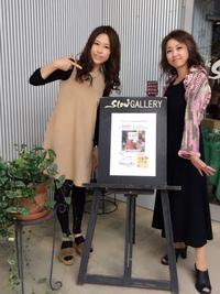 今年も「minamiwa秋の収穫祭」開催@国分寺カフェスローギャラリー 10月20日~