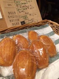 7月11日(水)は半蔵門「麹町カフェ」でminamiwaニットカフェ開催!