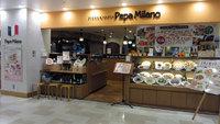 2月24日(金)は大井町「パパミラノ」でminamiwaニットカフェ開催!