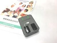 充電式の補聴器