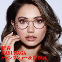 MASUNAGAトランクショー&新作展