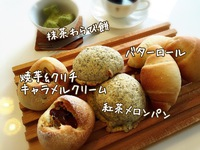 今日のパン教室(10/23)