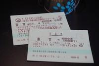 成田空港到着!忙し忙し 2018/03/03 16:27:46