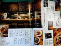 広東料理のFoo