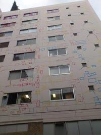 壁面アート??!!