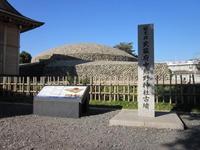 上円下方噴・武蔵府中熊野神社古墳