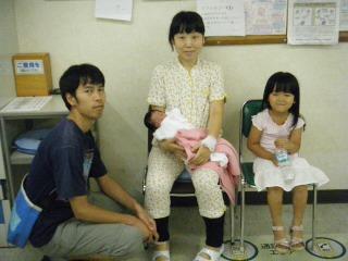 2009年07月19日
