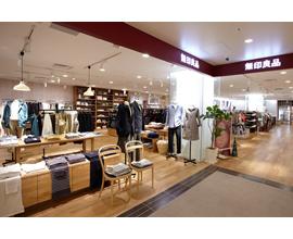 ... 無印良品有楽町がリニューアル、世界最大の旗艦店に!2万冊 ...