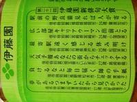 ペットボトルで発表「新俳句大賞」
