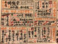 近況のご報告 2017/12/07 18:37:00