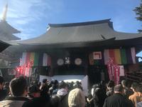 農場長の今年の運勢やいかに!? 2018/01/08 15:00:00