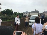 江戸東京野菜を見て!獲って!知って!食べて!のまるごと体験ツアー☆ 2018/08/28 22:48:00