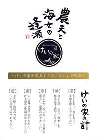 日本一の新メニュー!本日公式スタートです!! 2018/09/10 18:07:00
