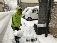 焼け石に雪ってね 2018/01/22 20:03:00
