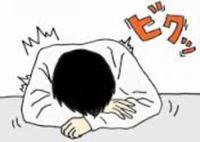 眠りかけでビクッとなるジャーキング現象