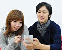 「お気軽 スマホ集客塾」開催のお知らせ(八王子 11/16)